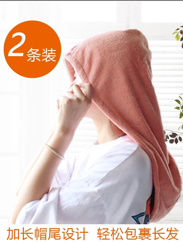 2つの服は乾燥帽が可愛いです。韓国は超吸水速乾厚いバスタブと音袋の頭巾が同じです。