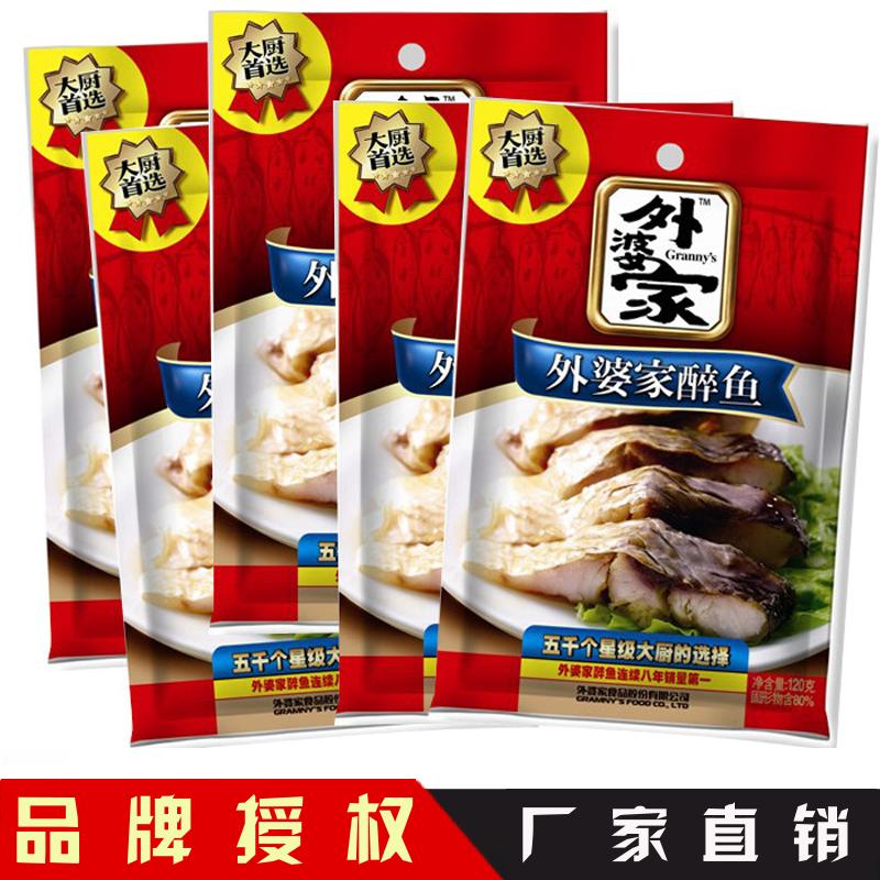 正宗外婆家720g原味醉鱼干120g6包组合 绍兴特产小吃开袋即食鱼片