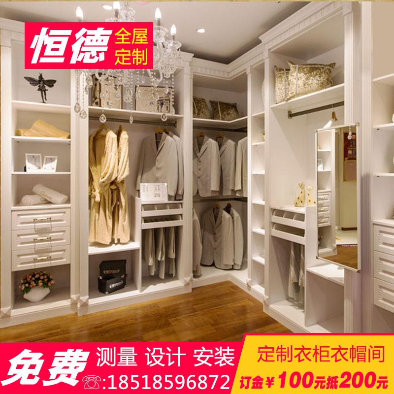 Пекин постоянный мораль сделанный на заказ спальня домой континентальный современный простой общий гардероб пальто между другой тип кабинет стандарт