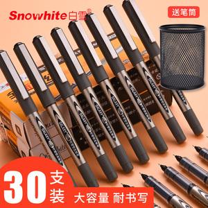 领2元券购买白雪直液式走珠笔学生用0.5 mm红笔