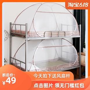 儿童学生蚊帐三门蒙古包免安装80×170高90 2m160 90×180 190床1