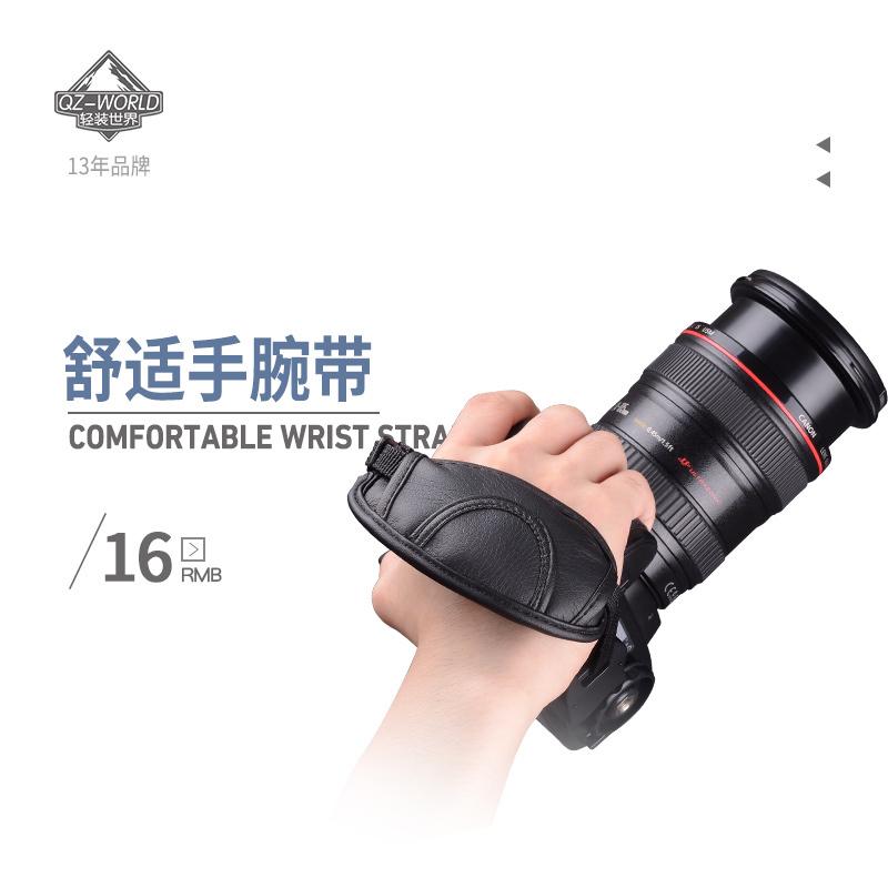 手腕带护腕带佳能尼康索尼a6000单反D7100相机5D3微单腕带手带6d