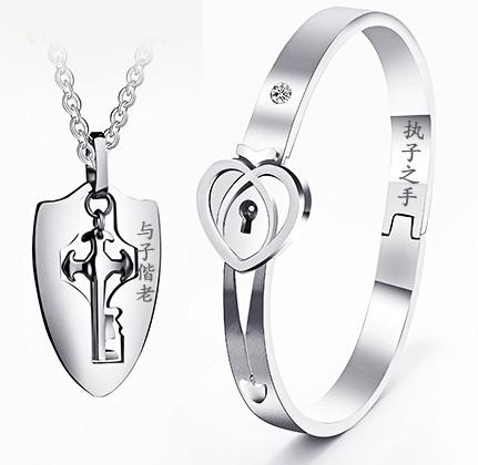同心锁情侣手链一对互锁学生男女钥匙项链手镯抖音韩版情人节礼物