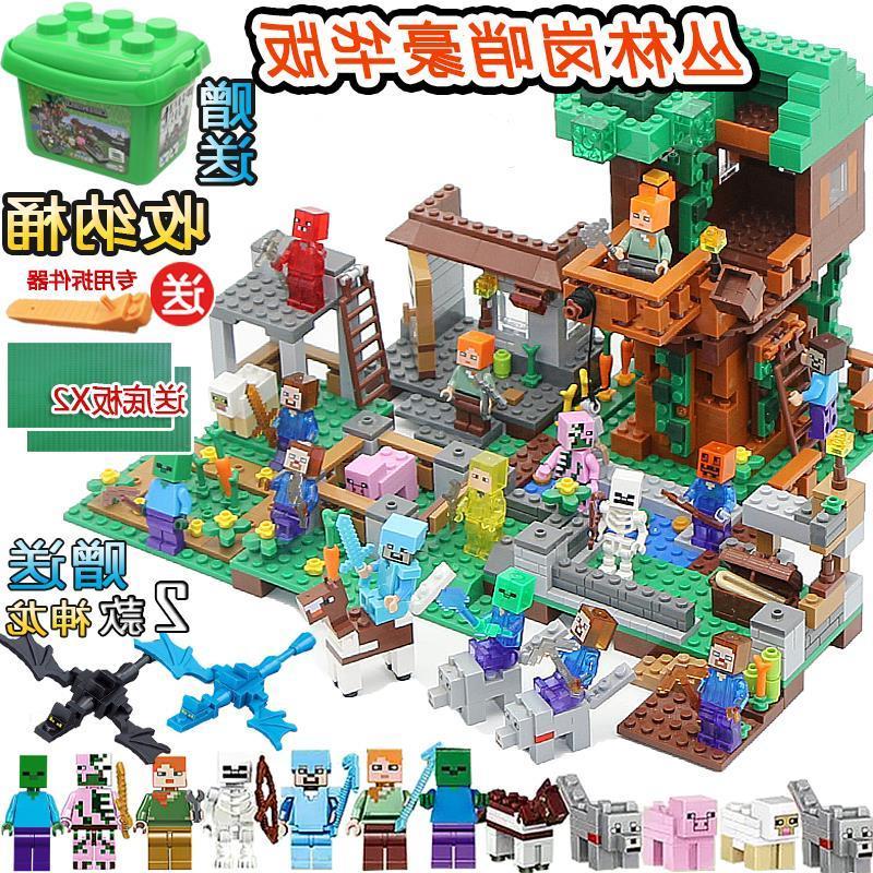 我的世界兼容乐高积木人仔六合一场景潮宝5402男女孩益智拼装玩具12-02新券