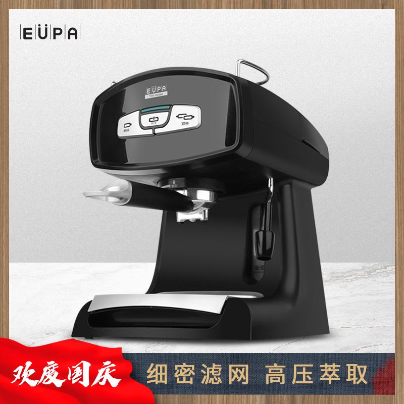 台湾灿坤1826b4泵浦式意式咖啡机11月05日最新优惠