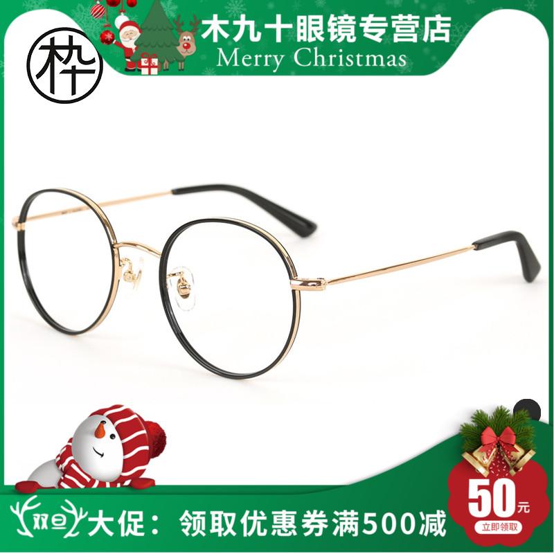 玳瑁色荞麦蓝牙眼镜