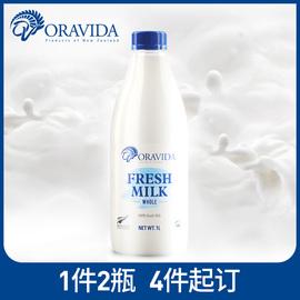 (周期购)兰维乐新西兰进口巴氏杀菌低温全脂鲜牛奶1L(1件2瓶)