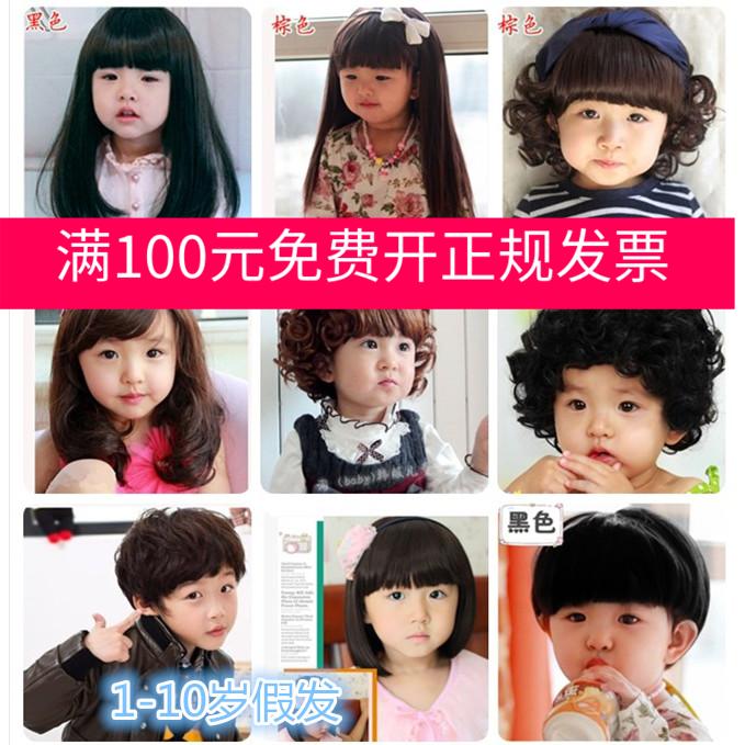 宝宝假发婴儿童假发套公主中长卷发摄影假发套女童假发韩版头饰