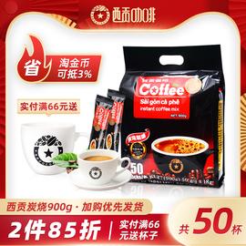 炭烧咖啡 越南咖啡原装进口西贡咖啡粉条装袋装 速溶咖啡