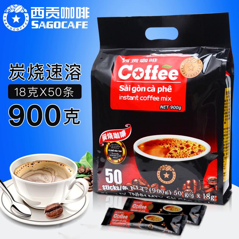中越边境发货!越南正品进口西贡咖啡18g*50条共900g券后33.8元包邮