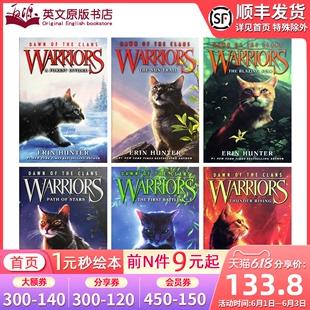 【猫武士第五部】英文原版Warriors: Dawn of the Clans 猫武士五部曲族群黎明 7-15岁青少年小说章节桥梁书 奇幻类故事书课外读物