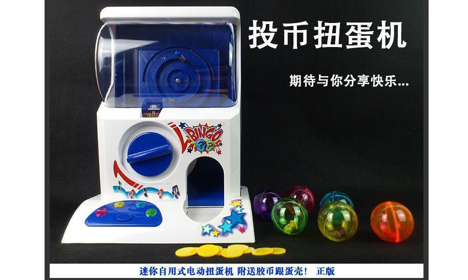 Игровые автоматы с фишками Артикул 567174553603