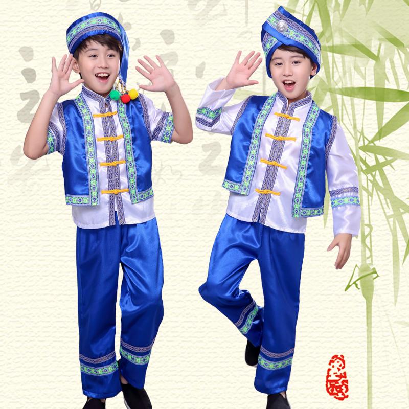 新款少数民族服装儿童苗族男童衣服幼儿傣族彝族服装男孩壮族服饰