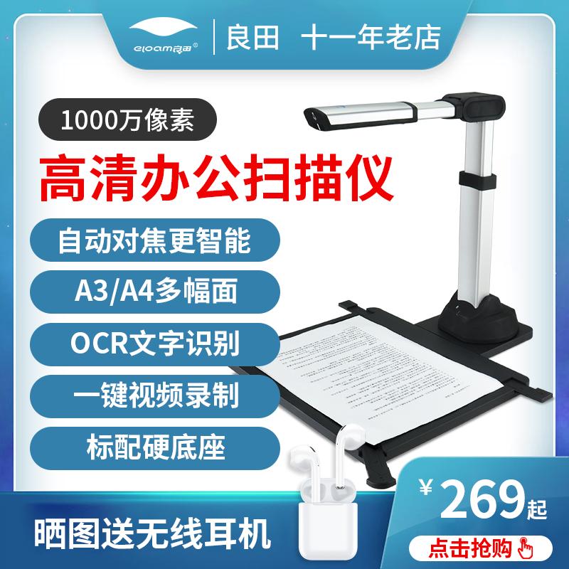 Сканеры Артикул 40676414701