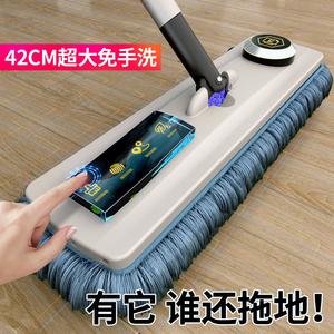 免手洗平板拖把家用大号一拖加长加宽净干湿两用拖布懒人拖地神器