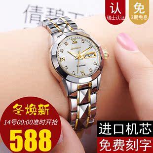 瑞士正品金仕盾手表女士全自动机械表防水夜光 时尚简约品牌名表图片