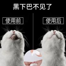 貓咪黑下巴殺菌除螨貓狗洗澡清潔消毒沐浴露專用免洗泡沫寵物用品