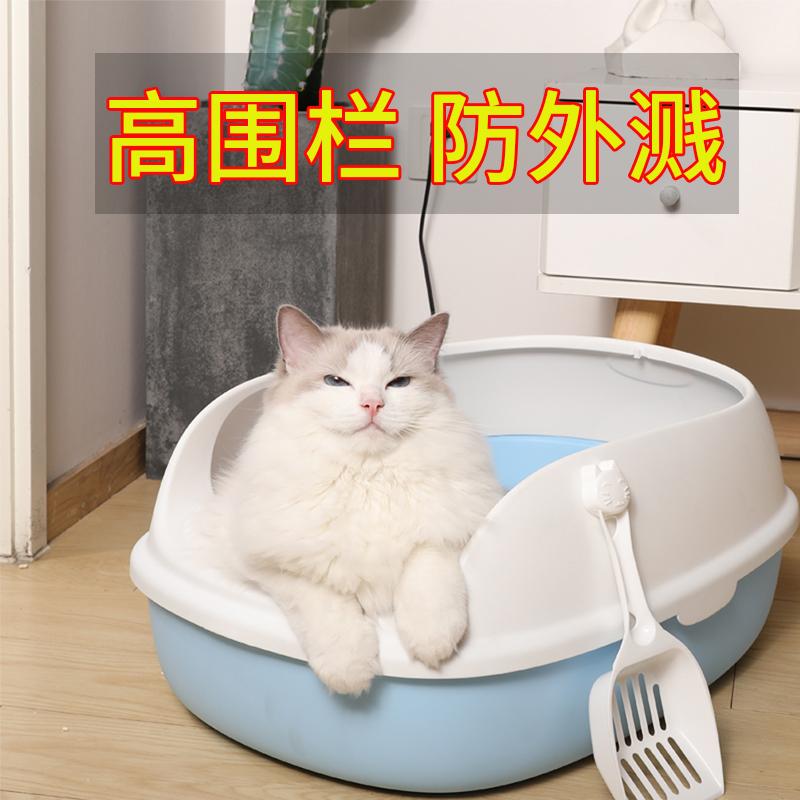 大号猫砂盆全半封闭猫厕所超大号猫沙盘猫咪拉屎猫盆特大防臭用品