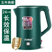 万利达电热水壶保温一体大容量烧水壶304不锈钢自动断电热壶家用