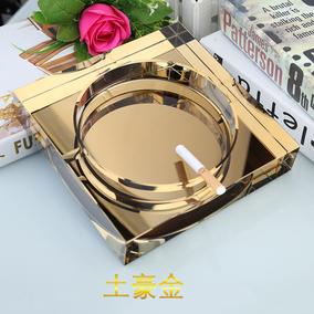 实用水晶高档时尚创意定制烟灰缸