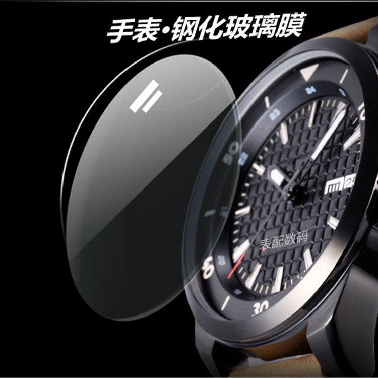 直径23-46mm 圆形钢化膜保护膜手表钢化玻璃膜手表保护膜软贴膜