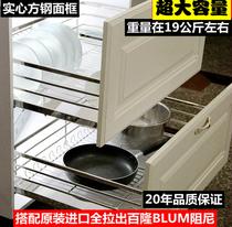 不锈钢方钢管锅碗碟拉篮304阻尼滑轨厨房橱柜实心blum百隆进口