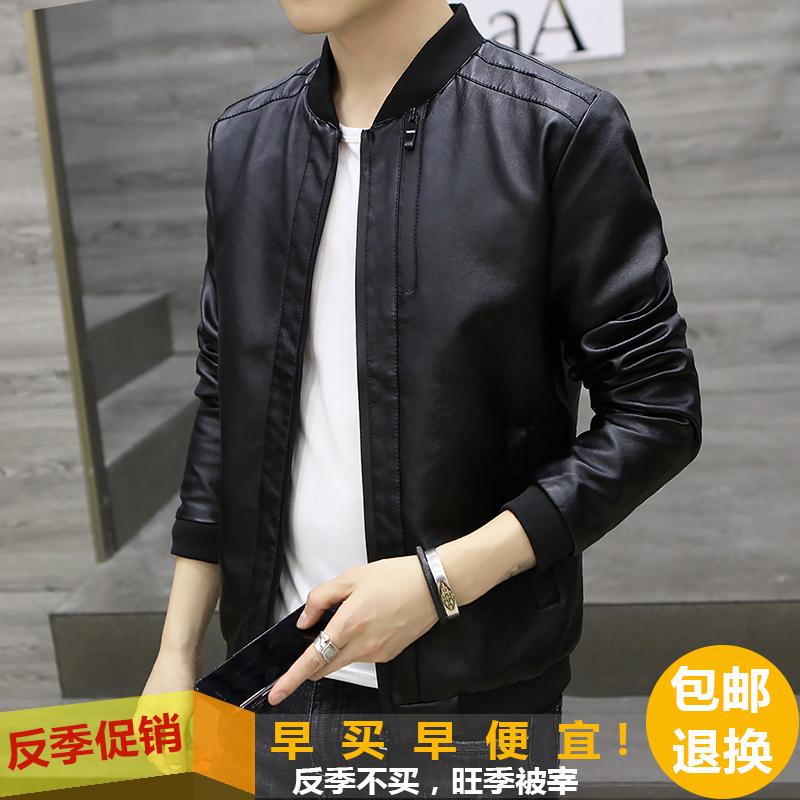 Осень мужской кожаная одежда молодежь краткое модель воротник локомотив кожзаменитель кожа куртка мужчина облегающий, южнокорейская версия тонкая модель пальто куртка