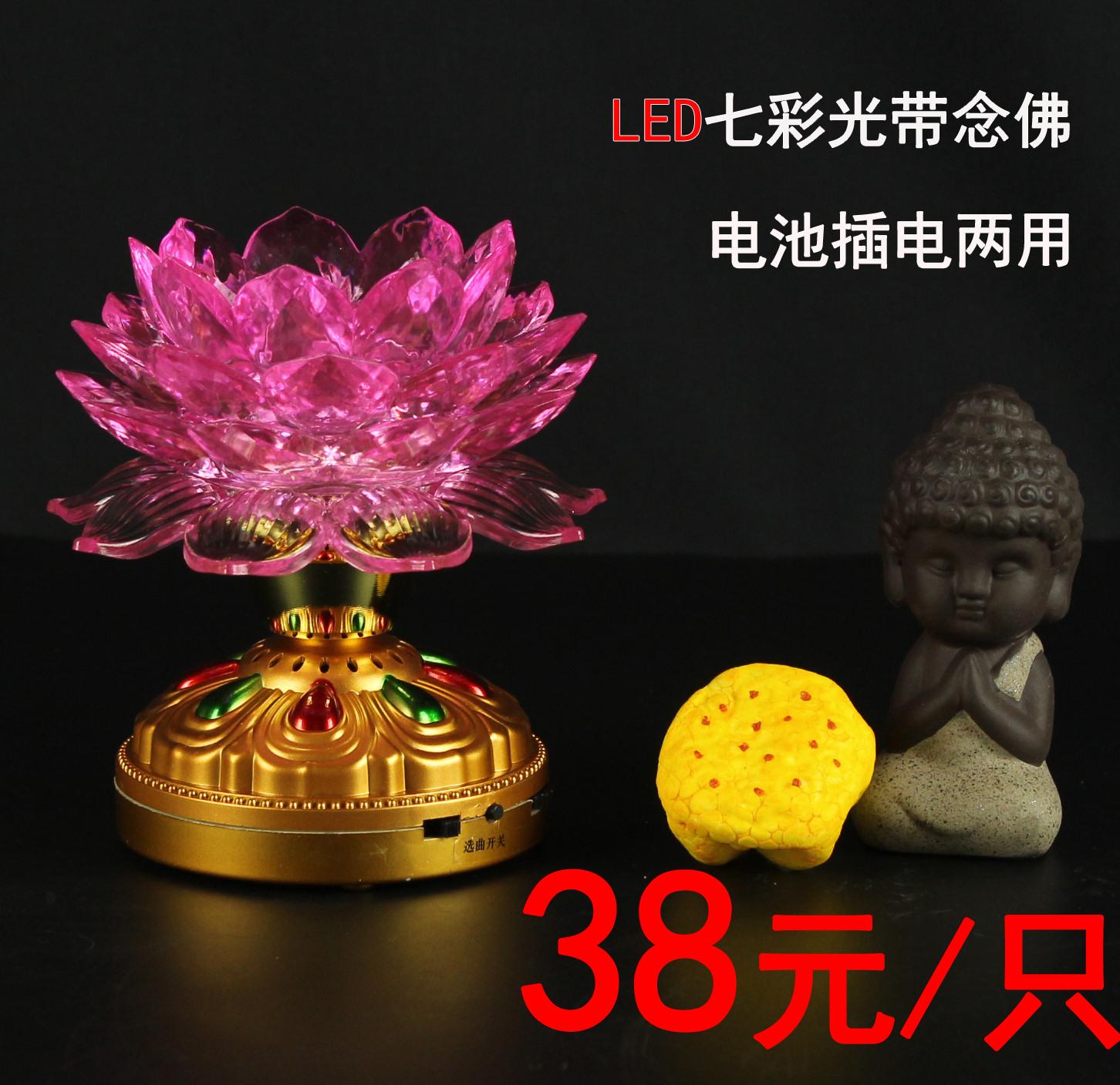 Устройства для медитации Артикул 546360299219