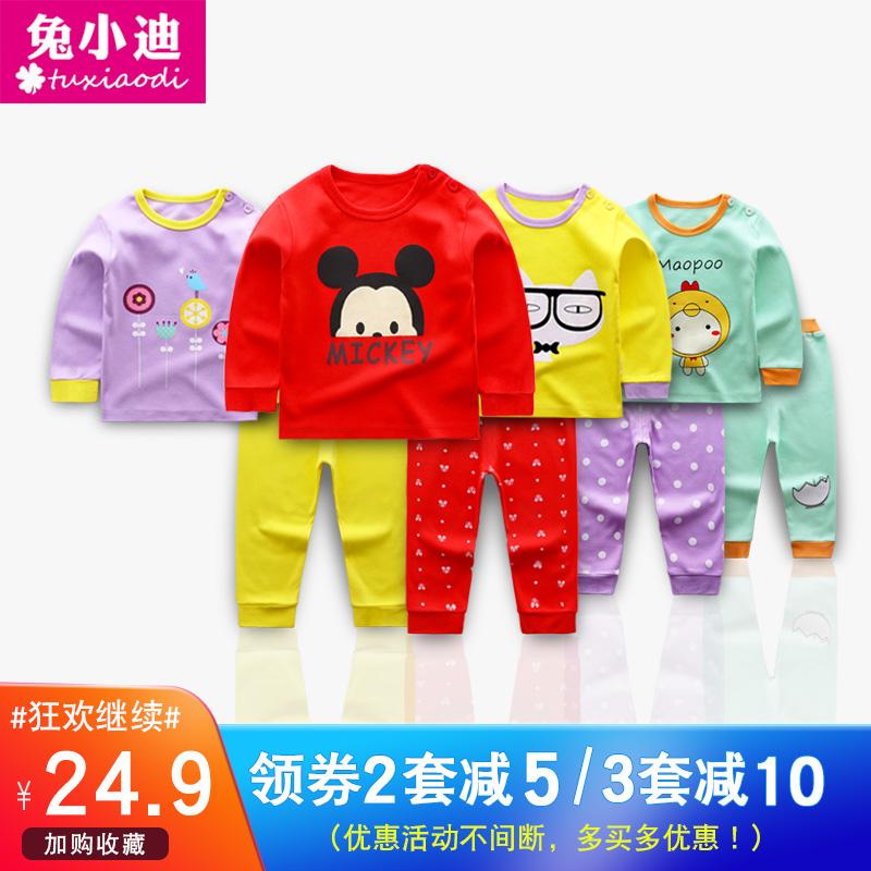 儿童内衣套装纯棉宝宝红色秋衣秋裤婴儿全棉女小孩男童1-3幼儿5岁
