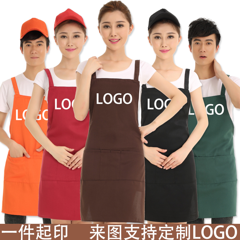 Backpack apron Korean fashion apron custom mens and womens general kitchen adult oil proof long cotton work clothes package
