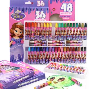 迪士尼油画棒小学生男女绘画初学者12色24色36色48色油画棒幼儿园宝宝安全套装彩色蜡笔涂鸦油画棒