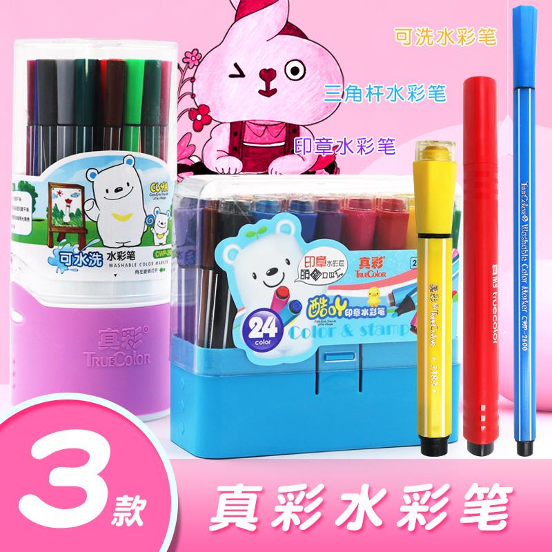 Фломастеры / Цветные ручки Артикул 527050624567