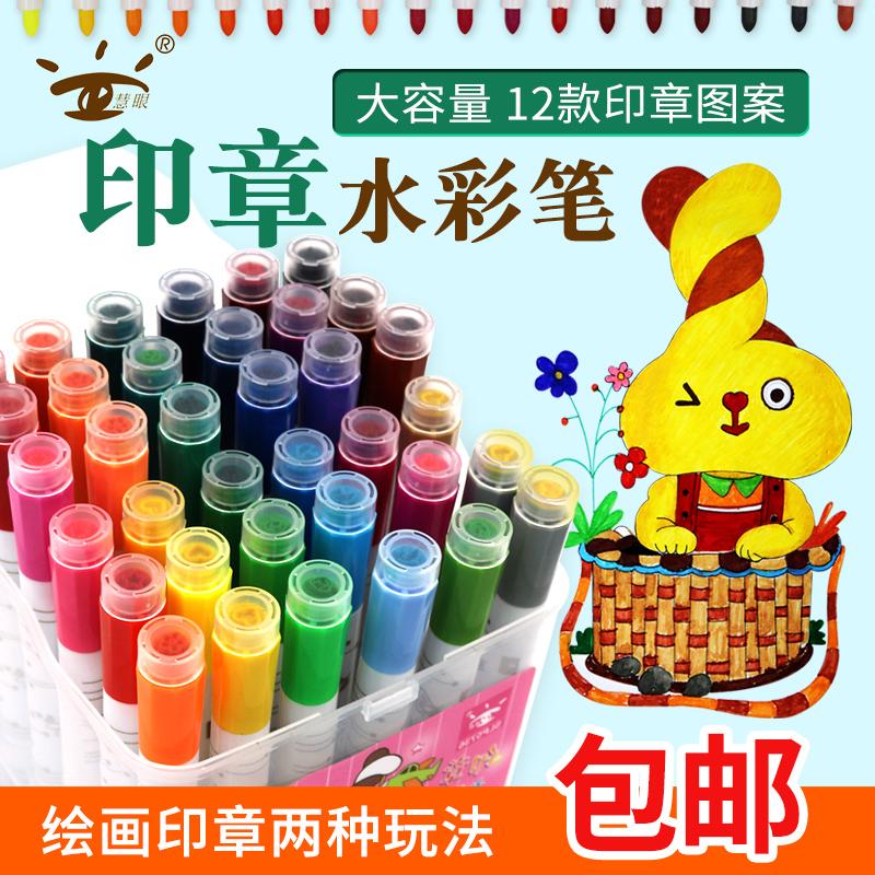 Яркий глаз 36 многокрасочная печать глава акварель ребенок младенец живопись карандаш 24 цвет карандаш портативный граффити карандаш живопись набор ручек
