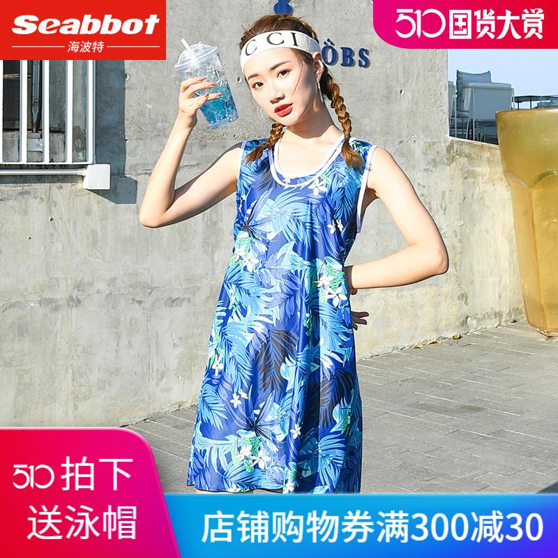 泳衣女保守显瘦遮肚女士健身房三件套性感时尚韩国ins游泳装泳裙