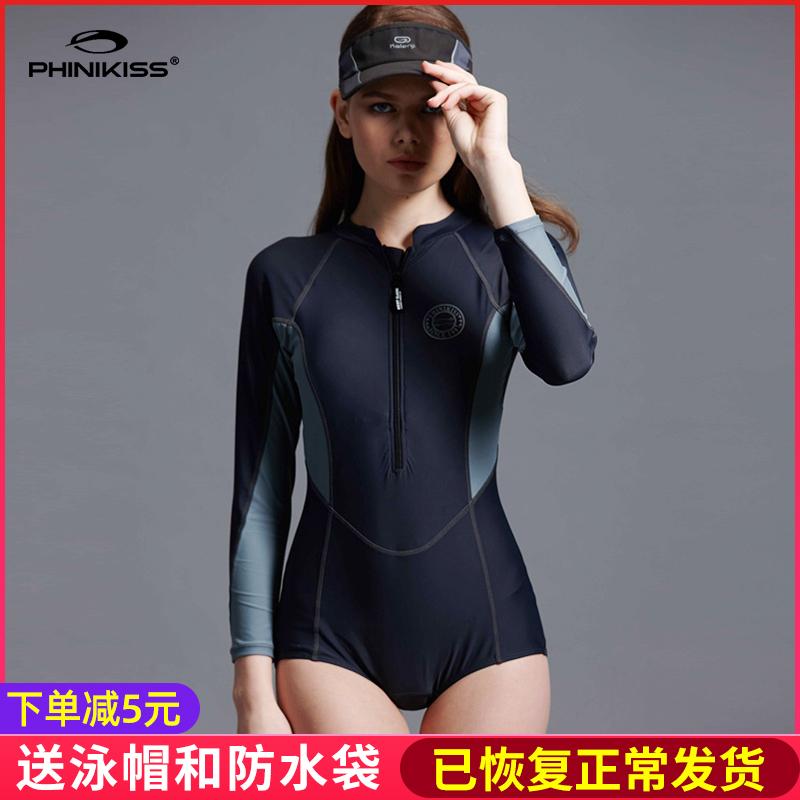 连体泳衣女长袖防晒专业运动性感三角显瘦遮肚大码保守温泉游泳衣