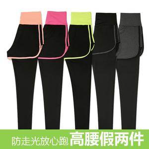 女士瑜伽健身假两件高腰运动短裤