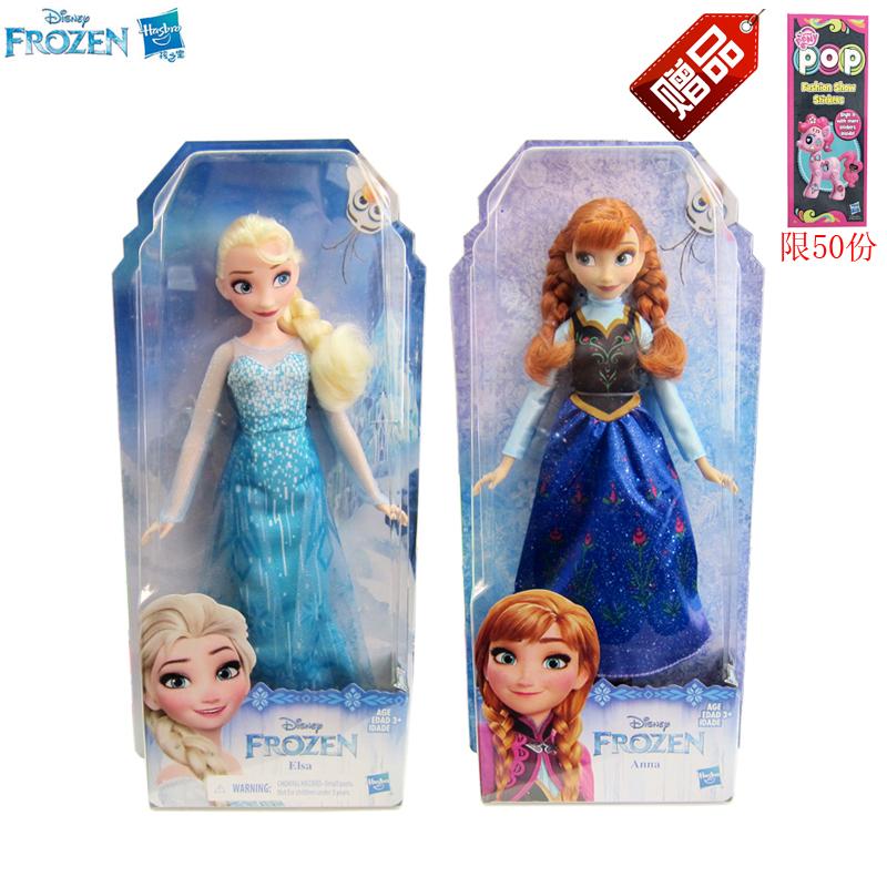 孩之宝迪士尼冰雪奇缘经典系列elsa艾莎安娜公主女孩芭比娃娃玩具