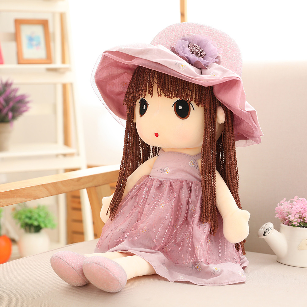 Куклы Артикул 602012853845