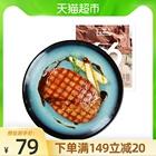 HITOMORROW 大希地 整切菲力牛排5片盒装牛肉新鲜冷冻儿童牛排牛扒赠黑椒酱20 64元(需买2件,共128元)