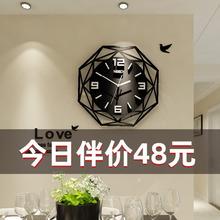 北欧钟表挂钟客厅现代简约时钟挂墙创意时尚表家用大气挂表轻奢表