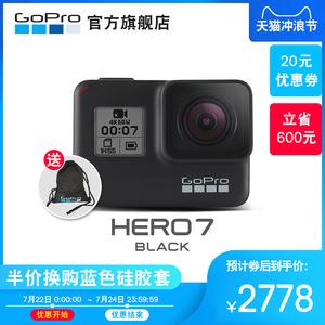 领20元券购买gopro hero7 black运动防抖摄像机