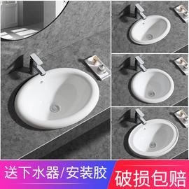 台上盆半嵌入式洗脸盆椭圆形圆形台中台上盆洗手盆台下盆洗面盆图片