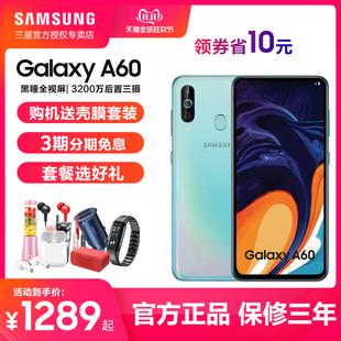 现货速发  Samsung/三星Galaxy A60 SM-A6060 骁龙675 元气版 后置三摄 4G全网通智能手机 黑瞳全视屏 M30s