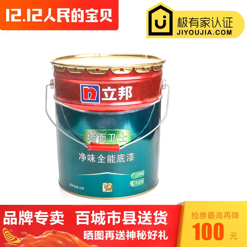 立邦墙面卫士净味全能高效全效抗碱底漆内墙乳胶漆基层渗透防霉