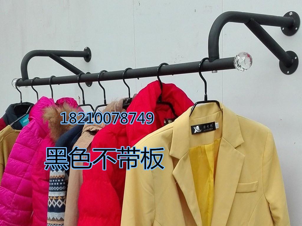 铁艺服装店衣架展示架上墙侧挂式女装童装货架壁挂衣服的架子墙上热销6件包邮