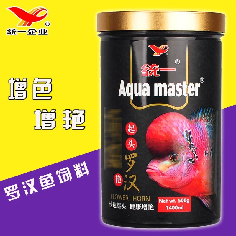 包郵羅漢魚飼料增紅增豔輔助起頭魚糧魚食統一高端花羅漢魚飼料