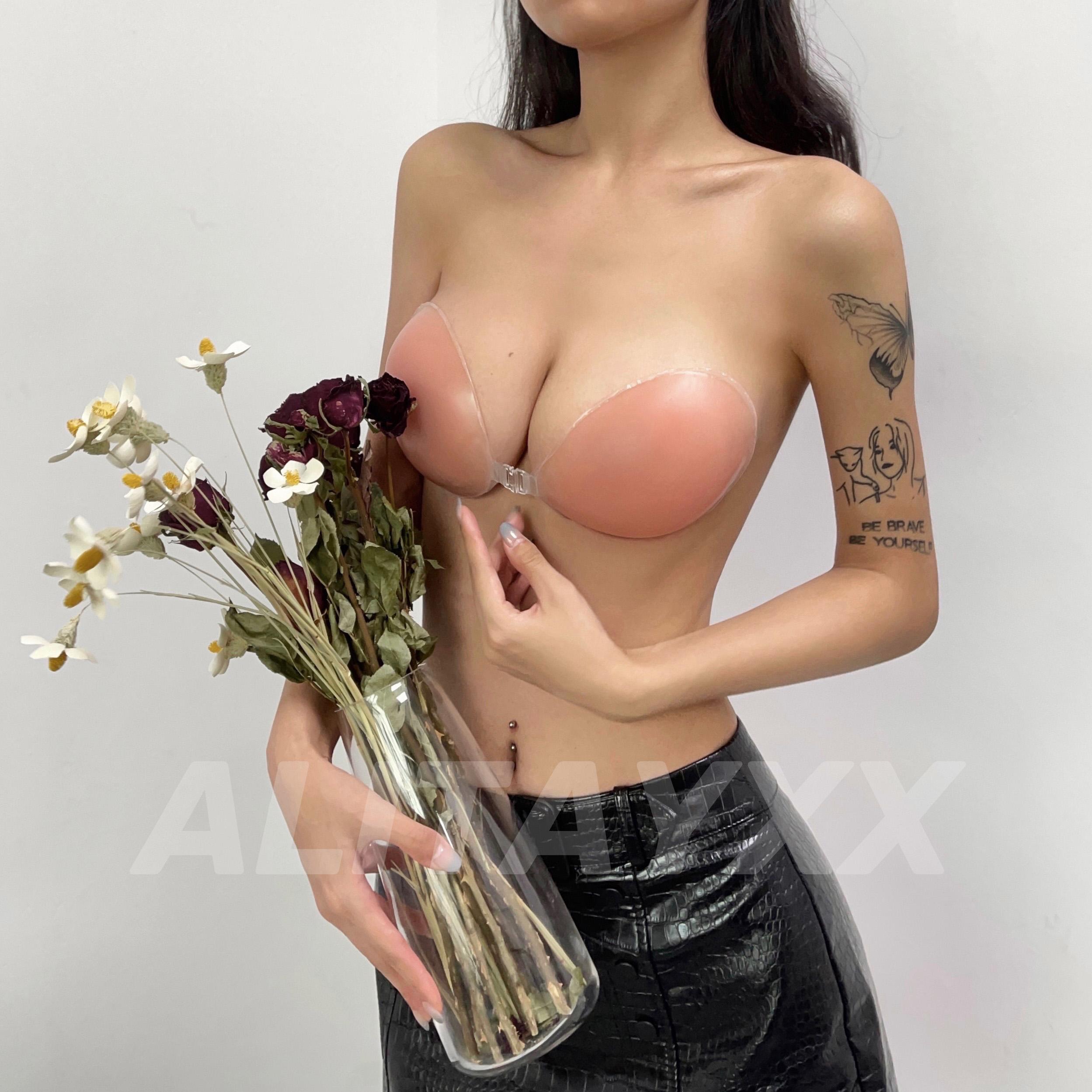 Alitayxx 聚拢防凸点小胸显大无痕无肩带婚纱隐形硅胶胸贴乳贴