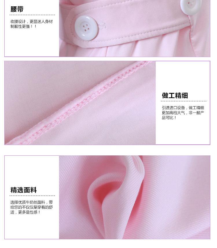 福彩七乐彩中奖规则表说明 下载最新版本官方版说明
