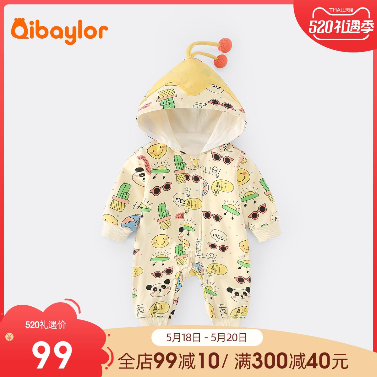 qibaylor婴儿连体衣服宝宝春秋冬装卡通可爱爬服婴幼儿保暖外套装