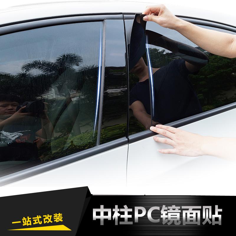 Volkswagen полностью новый polaris jetta (китай) lavida Долгосрочная поло новый Santana обновленная автомобиль окно Украшения полосатый PC зеркало Вставить сообщение